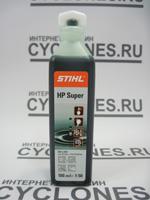Масло для бензопилы Stihl MS 180