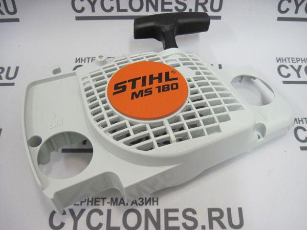 Стартер для бензопилы Stihl MS 180